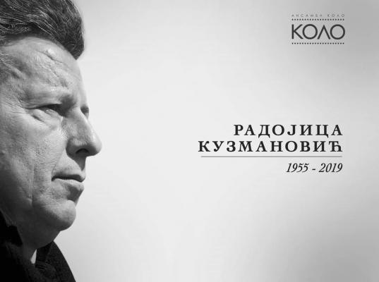 Preminuo Radojica Kuzmanović
