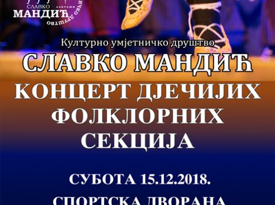 GODIŠNJI KONCERT DJEČIJI SEKCIJA 2018