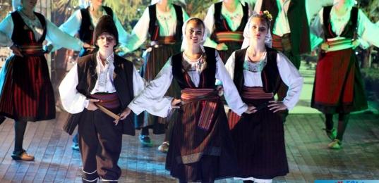 Balkan Folk Fest 2016